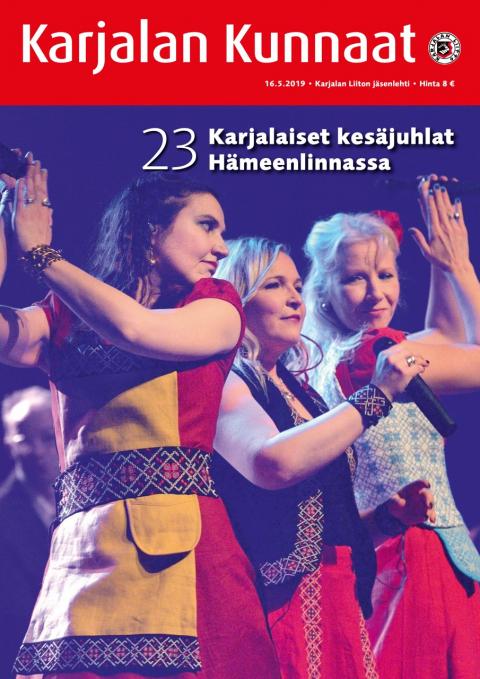 Karjalan Kunnaat 2/2019